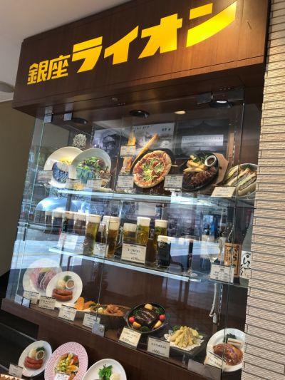 銀座ライオン 広島駅ビル店
