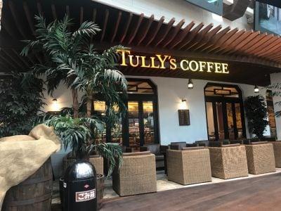 タリーズコーヒー ハンズマン宇宿店