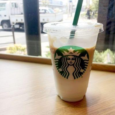 スターバックス・コーヒー 加古川別府店