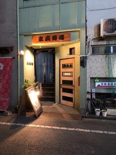 末廣寿司の口コミ
