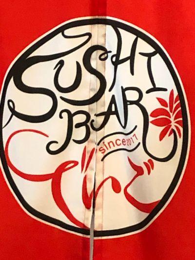 SUSHI BAR でいご