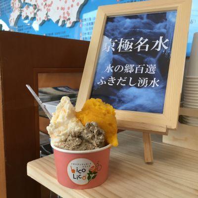 イタリアンジェラートリコリコ 京極町名水プラザ店の口コミ