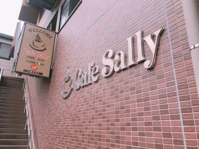 Cafe Sallyの口コミ