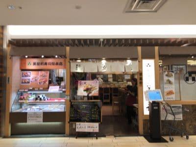 梅丘 寿司の美登利 玉川店