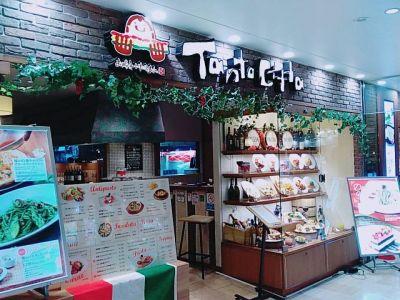 タントチッタ アトレ大井町店の口コミ