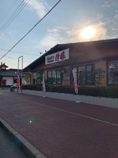 とんかつ浜勝 鹿児島ベイサイドプラザ店