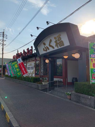 ふく福 鹿駅ベイサイド店