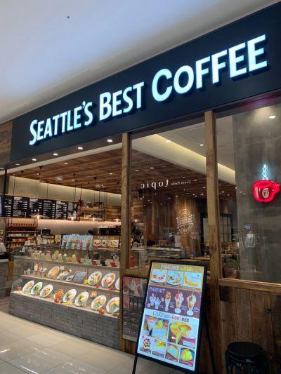 SEATTLE'S BEST COFFEE イオンモール熊本店