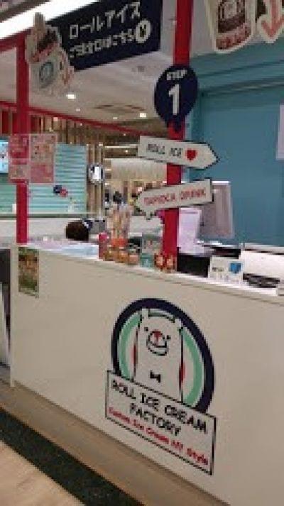 ロールアイスクリームファクトリー OPA店