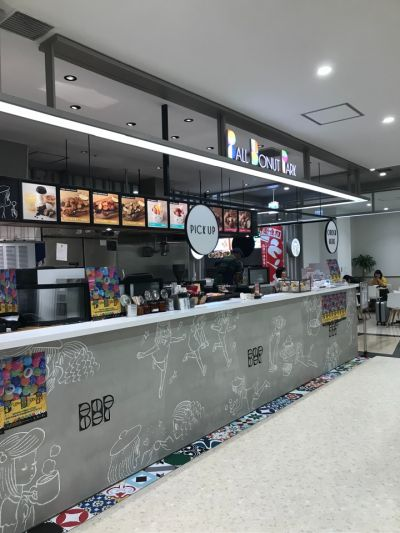 ボールドーナツパーク 那覇OPA店