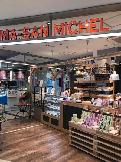 マーサンミッシェル OPA店