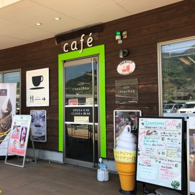 カフェ シュシュ (cafe chouchou)