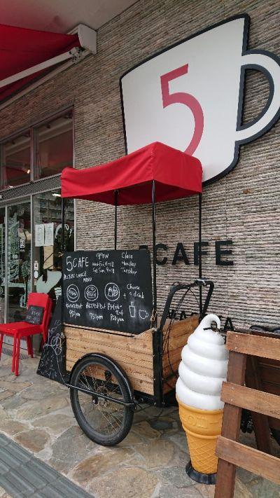 5カフェ 千早店