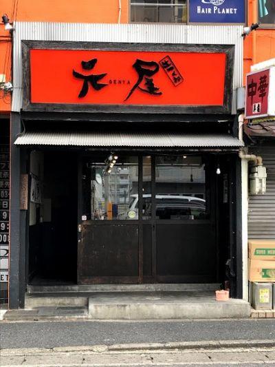 生つくね 元屋 新松戸店の口コミ