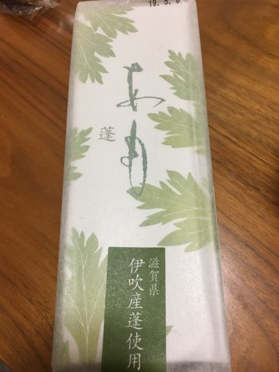 叶匠寿庵 西武大津店の口コミ