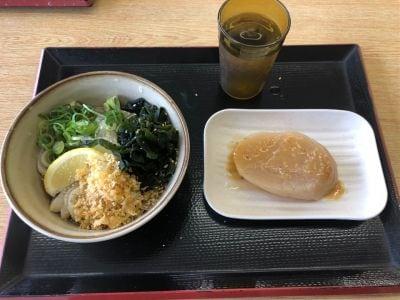 七や 原田店