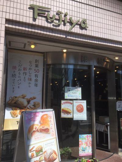 フジヤ(Fujiya) 駅前店