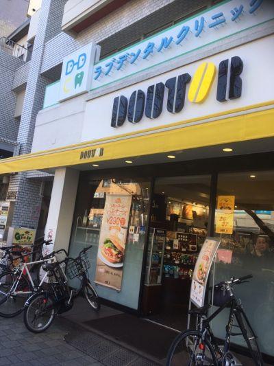 ドトールコーヒーショップ 桜新町店