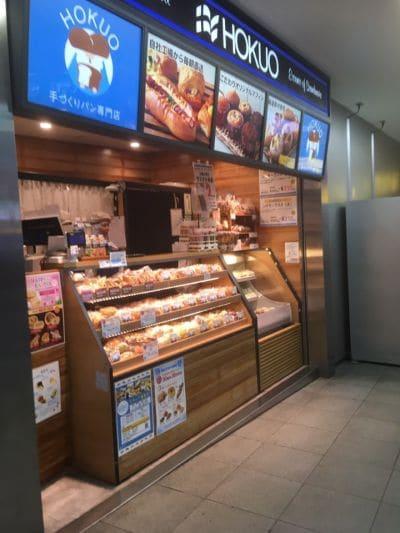 HOKUO 横浜相鉄店