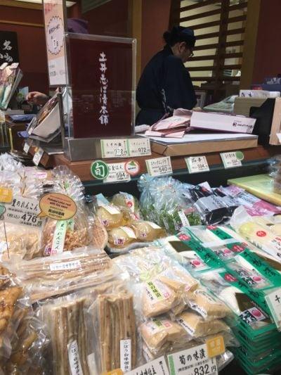 土井志ば漬け本舗 ジェイアール京都伊勢丹店