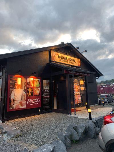 いきなりステーキ 鹿児島ベイサイド店