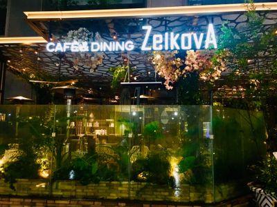 Cafe&Dining  ZEIKOVAの口コミ