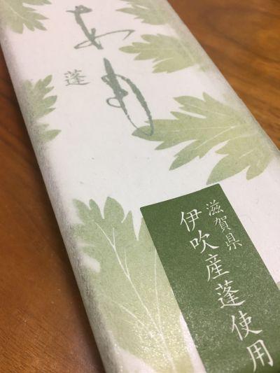 叶匠寿庵 長等総本店