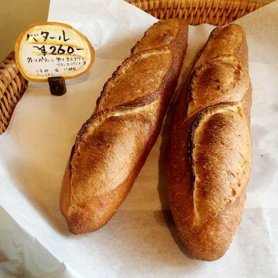 手作りパン ふくふく