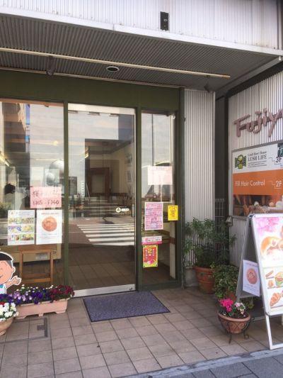 フジヤ(Fujiya) 本店