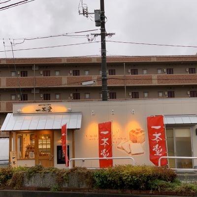 一本堂 鳥取田島店
