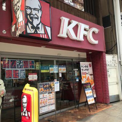 ケンタッキーフライドチキン 平塚店