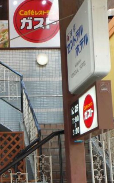 ガスト 浅草雷門店