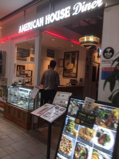 アメリカンハウスダイナー 港山下店 (AMERICAN HOUSE DINER)