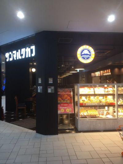 サンマルクカフェ MEGAドン・キホーテ港山下ナナイロ店