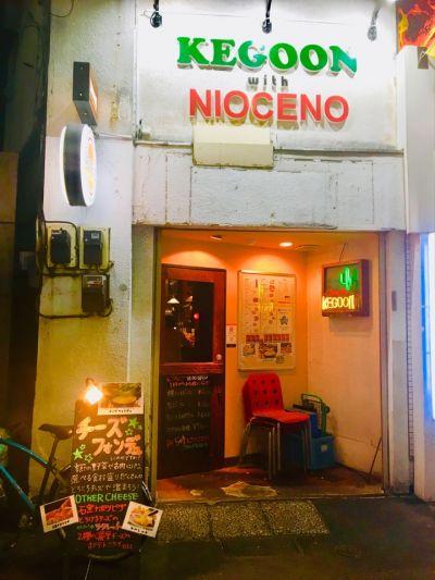 KEGOON with NIOCENO