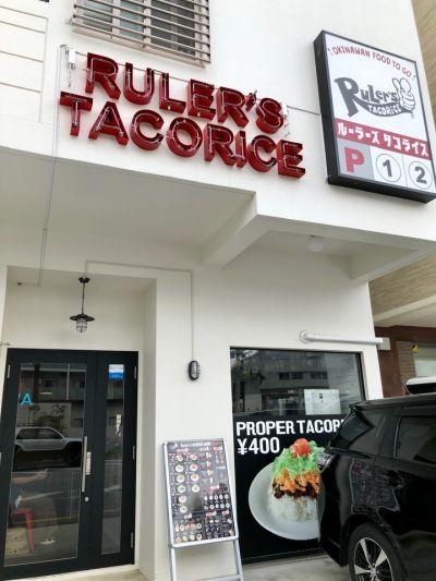 RuLer's TACORiCE 真嘉比店