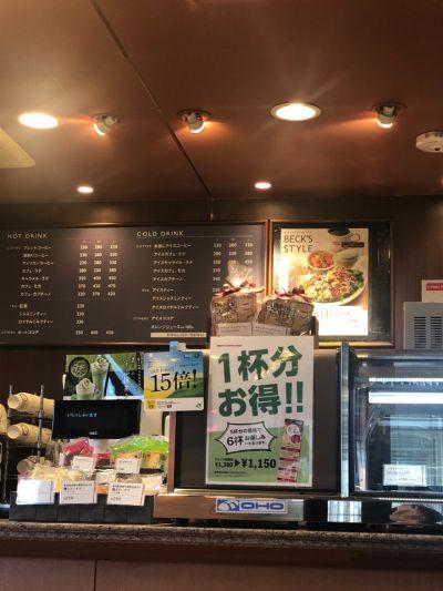 BECK'S COFFEE SHOP 南船橋店