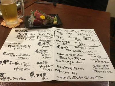 東京島酒場 大