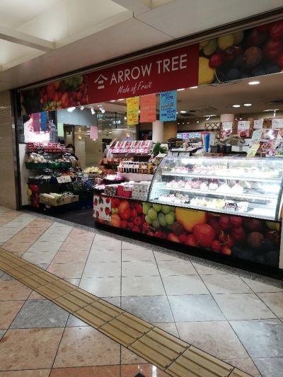 ARROW  TREE なんばウォーク店の口コミ