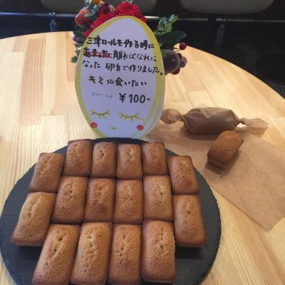 Slow Aging Cafe Yukichi