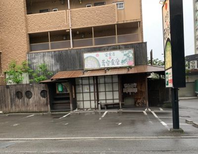 青空食堂 久米店の口コミ