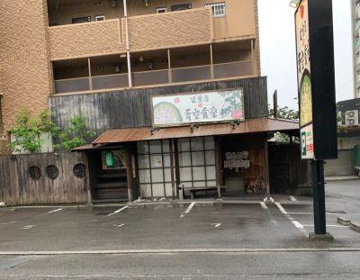 青空食堂 久米店