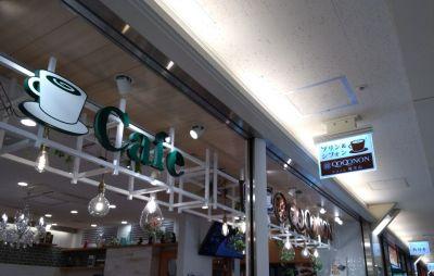 QOQONON 名古屋駅エスカ店の口コミ