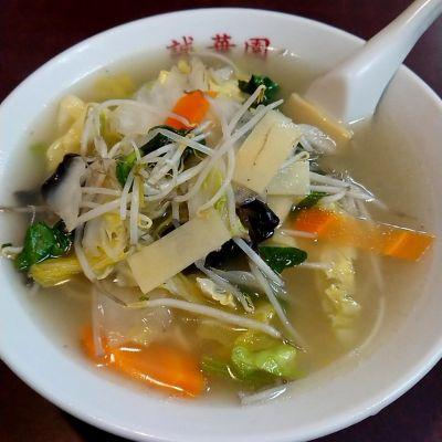 中国料理 誠華園