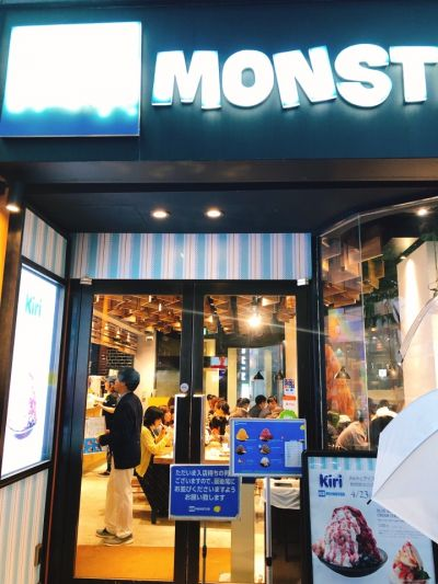 ICE MONSTER OMOTESANDOの口コミ