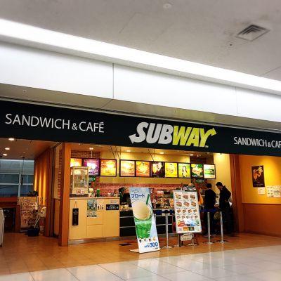 サブウェイ 中部国際空港店