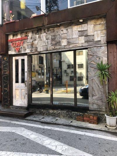 PIZZA&WINEBAR COBY 久茂地店