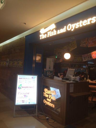 湘南バルはなたれ The Fish and Oysters