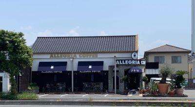 アレグリアコーヒー 藤原店