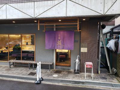 らーめん鱗 茨木店